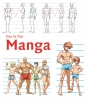 <b>Manga Step by Step</b>,