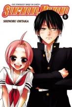 Ohtaka, Shinobu Sumomomo, Momomo 6