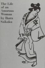 Saikaku, Ihara Life of an Amorous Woman and Other Writings