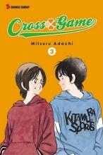 Adachi, Mitsuru Cross Game 3