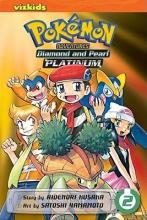 Kusaka, Hidenori Pokémon Adventures