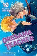 Tsubaki, Izumi Oresama Teacher 19