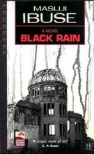 Ibuse, Masuji Black Rain