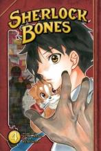 Ando, Yuma Sherlock Bones 4