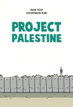Dan Yoo Project Palestine