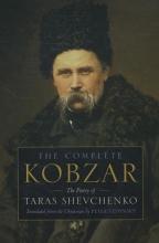 Taras  Shevchenko Kobzar