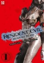 Serizawa, Naoki Resident Evil - Heavenly Island 01