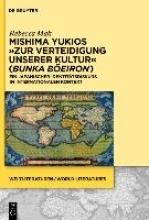 Mak, Rebecca Mishima Yukios