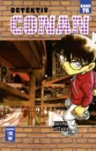 Aoyama, Gosho Detektiv Conan 76