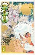 Takahashi, Rumiko Inu Yasha New Edition 11