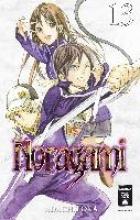 Adachitoka Noragami 13