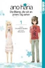 Izumi, Mitsu ano hana - Die Blume, die wir an jenem Tag sahen 01
