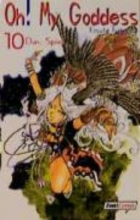 Fujishima, Kosuke Oh! My Goddess 10. Das grosse Spiel