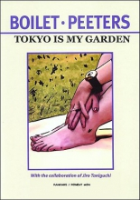 Taniguchi, Jiro Tokyo Is My Garden