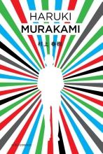 Murakami, Haruki De kleurloze Tsukuru Tazaki en zijn pelgrimsjaren