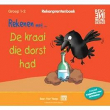 Ban Har  Yeap Rekenprentenboeken Pakket met 6 prentenboeken