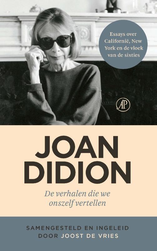 Joan Didion,De verhalen die we onszelf vertellen