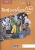 Hetty  Berg, Tamara  Berg, Jannie  Driel-Copper, Irene  Engelbertink,Taalverhaal.nu Taal Plusschrift Groep 7