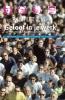 Wim  Kuiper, Thijs  Tromp, Jan  Hoogland,Geloof in je werk