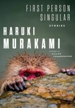 Philip Murakami  Haruki  Gabriel, First Person Singular