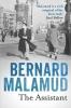 B. Malamud, Assistant