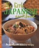 ,The Little Japanese Cookbook