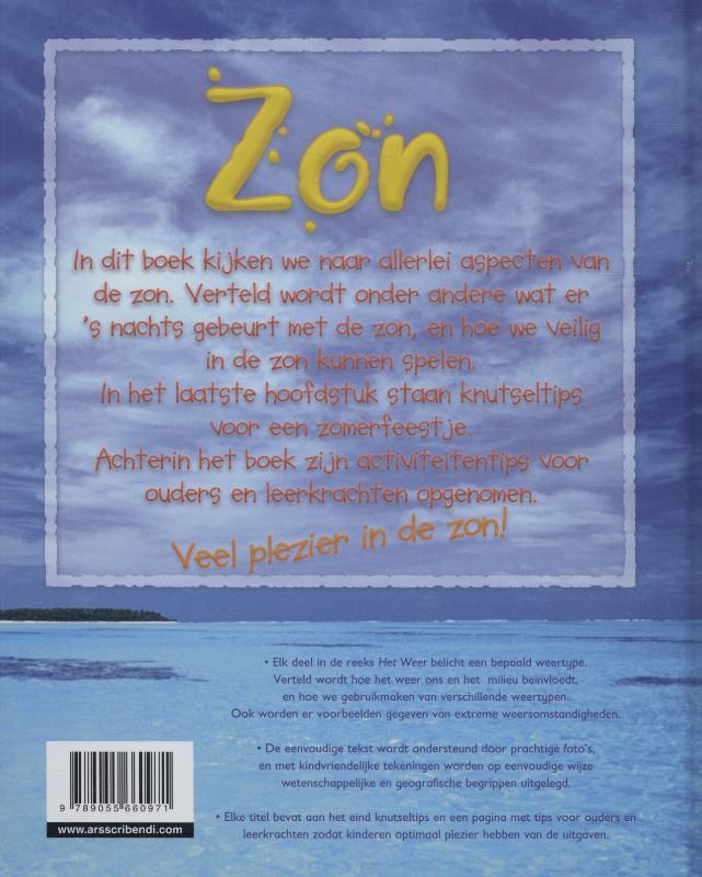 Honor Head,Zon