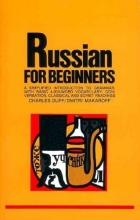 Duff, Charles Russian for Beginners