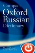 Oxford Dictionaries Compact Oxford Russian Dictionary