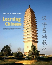 Julian K. Wheatley Learning Chinese