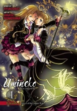 Ryukishi07 Umineko When They Cry Episode 6 Dawn of the Golden Witch 1