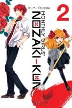 Tsubaki, Izumi Monthly Girls` Nozaki-Kun 2