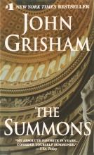 Grisham, John Summons, The