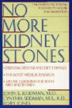 Rodman, John,   Rodman,   Jones, Gary No More Kidney Stones