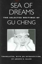 Cheng, Gu Sea Of Dreams