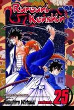 Watsuki, Nobuhiro Rurouni Kenshin 25