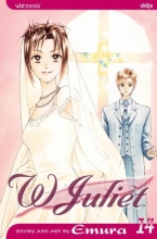 Emura W Juliet 14
