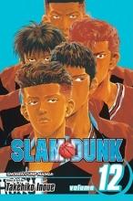 Inoue, Takehiko Slam Dunk 12