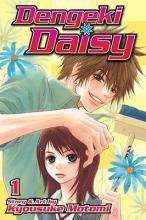 Motomi, Kyousuke Dengeki Daisy 1