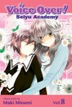 Minami, Maki Voice Over!: Seiyu Academy 8