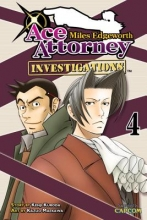 Kuroda, Kenji Miles Edgeworth: Ace Attorney Investigations 4