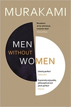 Haruki Murakami, Men Without Women