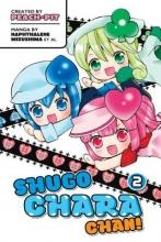 Peach-Pit,   Mizushima, Naphthalene Shugo Chara Chan! 2