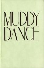 , Erik Kessels - Muddy Dance