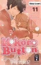 Usami, Maki Kokoro Button 11
