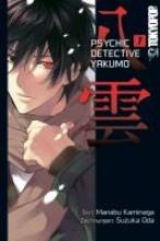 Kaminaga, Manabu Psychic Detective Yakumo 07