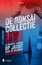 Dirk  Vanderlinden De Bonsai Collectie