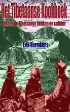Erik  Hermkens Het Tibetaanse kookboek