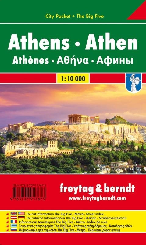 ,Athen, Stadtplan 1:10.000, City Pocket + The Big Five