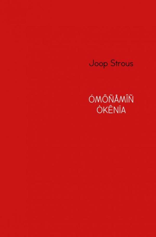 Joop Strous,ÓMÔÑÅMÎÑÒKÊNÏ?A